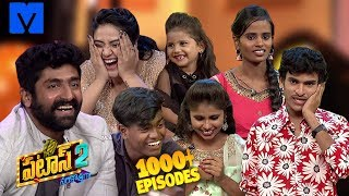 Pataas 1000+ Episodes Special Promo - Patas 2 - 12th March 2019 - Anchor Ravi,Sreemukhi -Mallemalatv