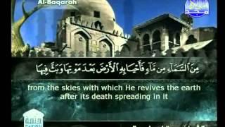 الجزء 2  الربع 2:  الشيخ عبد الباسط عبد الصمد رحمه الله