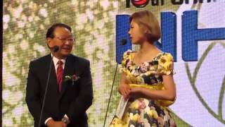 Lizzy w President of KOVO @ 10th NH V League Awards, công phượng, u23 việt nam, vleague