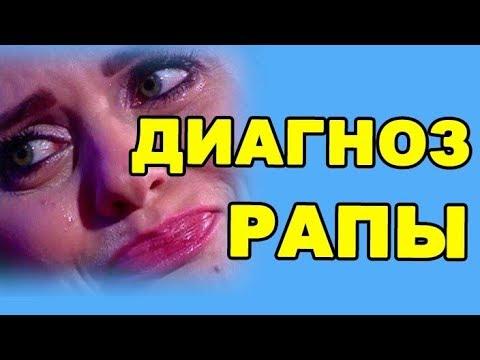 21 ЯНВАРЯ - ДОМ 2 НОВОСТИ И СЛУХИ  (оndом2.сом) - DomaVideo.Ru