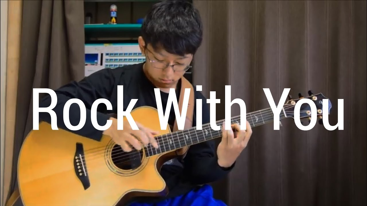 Michael Jackson – Rock With You – Acoustic Fingerstyle Guitar Cover by Kent Nishimura