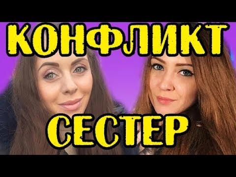 КОНФЛИКТ РАПУНЦЕЛЕЙ НОВОСТИ 01.03.2018 - DomaVideo.Ru