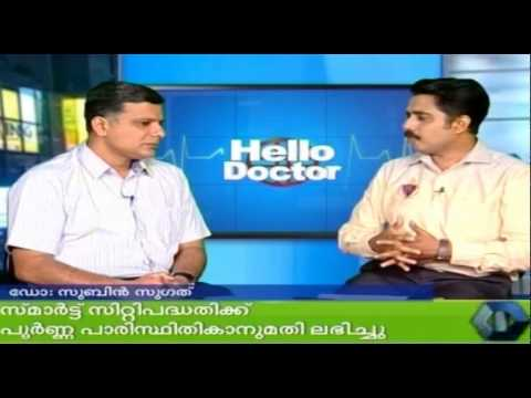 Hello Doctor 22 10 2014 P T 1 22 October 2014 04 PM