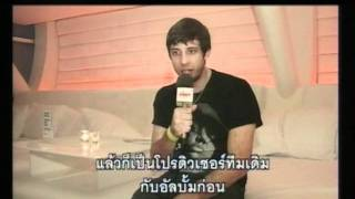 Very TV The Only Interview Of Example In Thailand