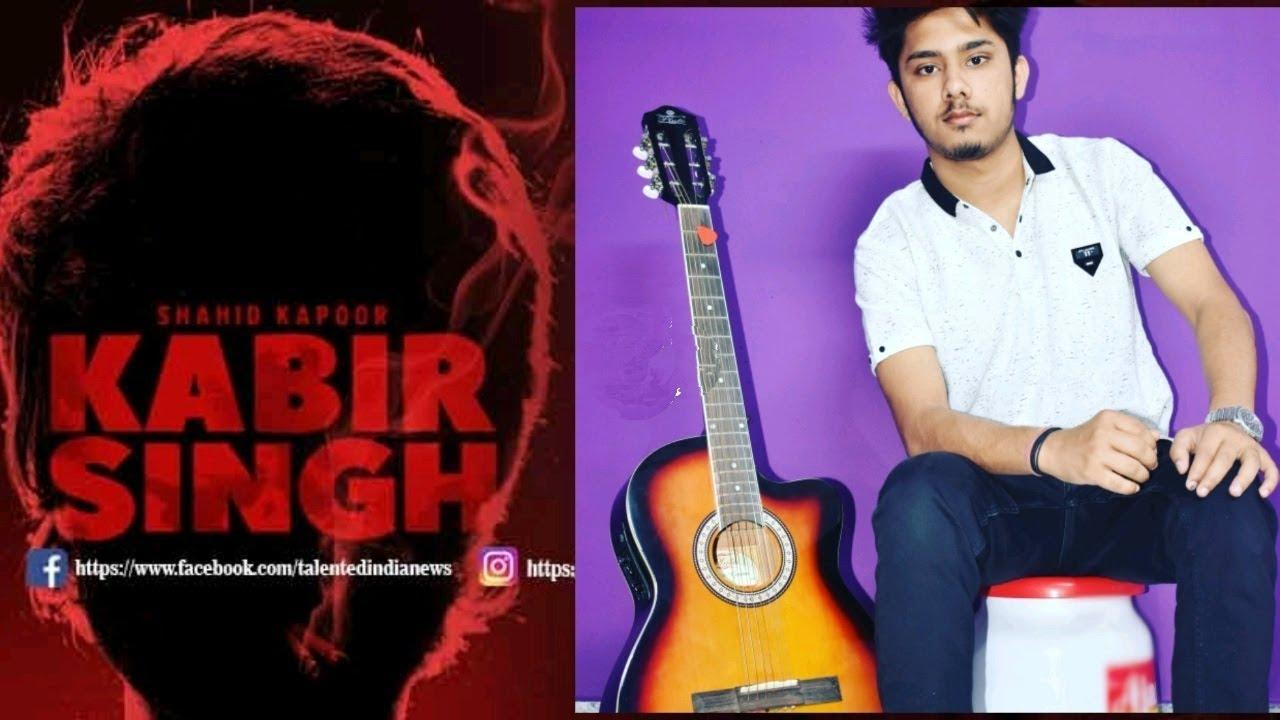 Tujhe Kitna Chahne Lage   Kabir Singh   Arijit Singh   Guitar Instrumental Cover   Bollywood 2019