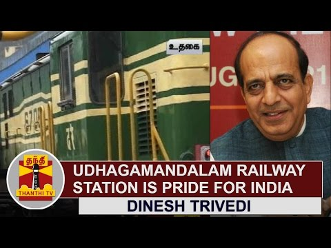 Udhagamandalam-Railway-Station-is-Pride-for-India--Dinesh-Trivedi-Parliamentary-Standing-Committee