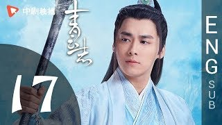 General Chinese Series - The Legend of Chosen - Eng Sub