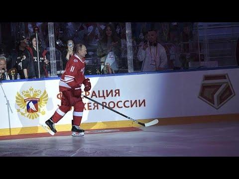 Χόκεϊ με τον… Πούτιν