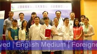 Binzhou China  city images : Binzhou Medical University China