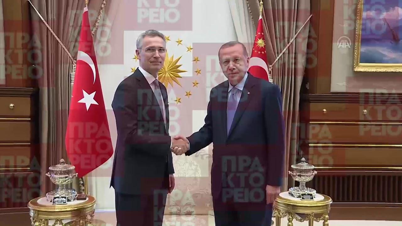 Ο Τούρκος Πρόεδρος Eρντογάν  συναντήθηκε με  τον Γενς Στόλτενμπεργκ στην Άγκυρα