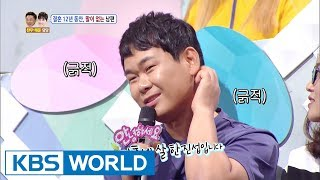 Video Married for 12 years, he never opens his mouth! [Hello Counselor / 2017.08.21] MP3, 3GP, MP4, WEBM, AVI, FLV November 2017