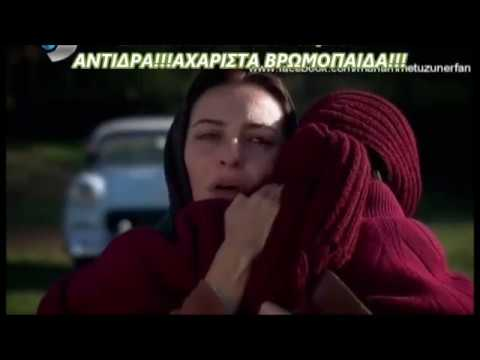 tourkika sirial -