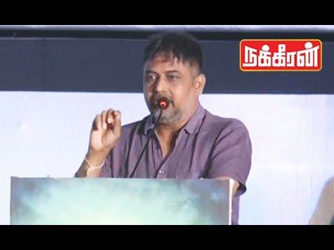 Lingusamy-speech--Bongu-movie-looks-like-Sathuranga-Vettai-part-2-Audio-launch