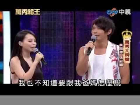 萬秀豬王 20120922 (видео)