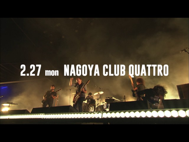 EXPLOSIONS IN THE SKY Japan Tourトレーラー公開!