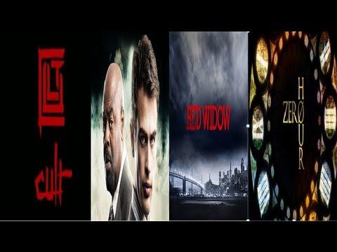 Conexão Séries 20: MID SEASON 2013 (Part IV) - Cult, Zero Hour e muito mais...