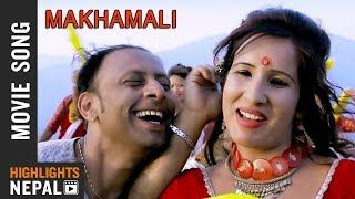 Aakhai Ma Gajal