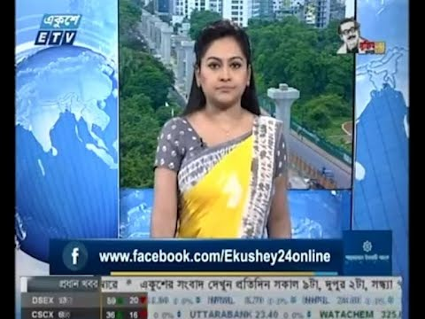 02 PM News || দুপুর ০২ টার সংবাদ || 06 July 2020 || ETV News