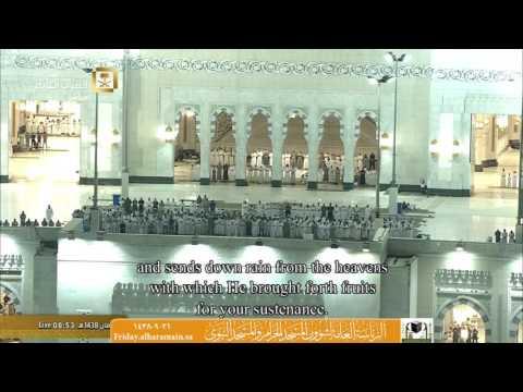 صلاة القيام المسجد الحرام 21-09-1438هـ