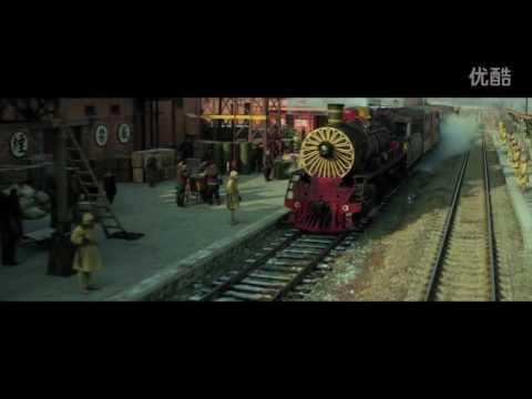 RailRoad Tigers 2016 - Teaser Trailer - Jackie Chan