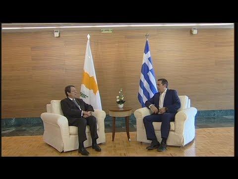 Άρχισαν οι εργασίες της συνόδου με τη συνάντηση Τσίπρα – Αναστασιάδη