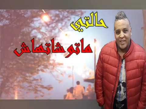 Cheb Mourad 2016 - 3aych 3icha Welah ma ta3i avec Amine La Colombe (видео)
