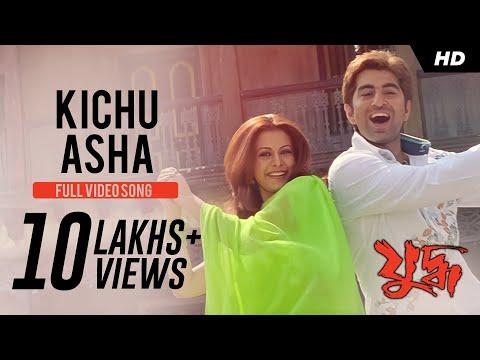 Download Kichu Aasha Khonje Bhasha | Yuddho | Jeet | Koel | Sonu | Shreya | Jeet Gannguli | SVF HD Mp4 3GP Video and MP3