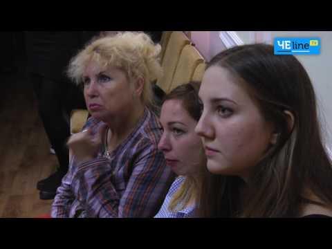 В Чернигове презентовали книгу «провокаторов» - DomaVideo.Ru