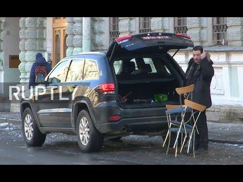 Вот так, американское консульство покидает Санкт-Петербург.