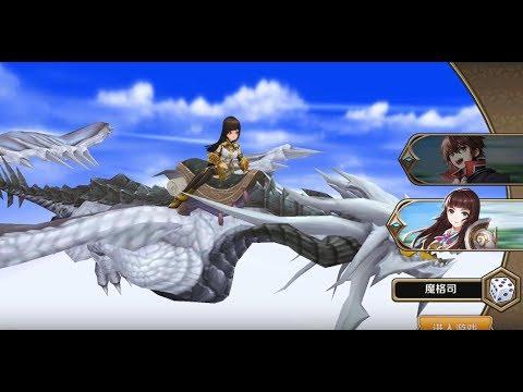 《天堂戰記 2:風之旅團》手機遊戲玩法與攻略教學!