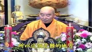 Kinh Vô Lượng Thọ Huyền Nghĩa tập 12 - Pháp Sư Tịnh Không