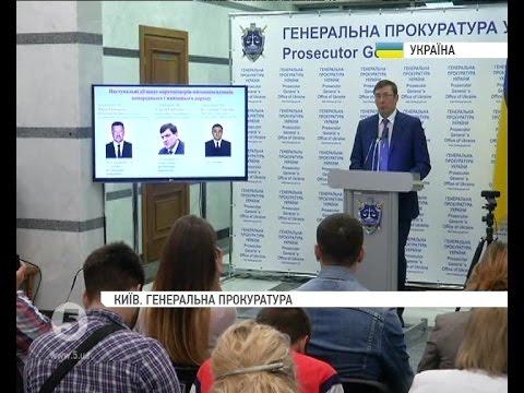 Подробиці першої прес-конференції Луценка на посаді Генпрокурора