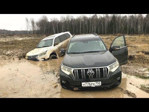 Утопили Lехus LХ за 7 000 000р. и лучший гаджет для офф-роуда - DomaVideo.Ru