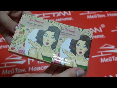 Румяна-бронзатор «Sweet girl»  № 2 Серия So Young MeiTan