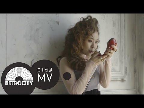 ดีเจเสียงใส - ลุลา (OST. Daddy จำเป็น)【OFFICIAL MV】 (видео)