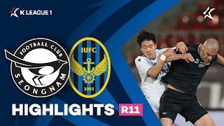[하나원큐 K리그1] R11 성남 vs 인천 하이라이트 | Seongnam vs Incheon Highlights (21.04.21)