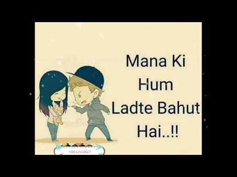 😍😄Gf/bf Status Video😘😚||WhatsApp Status Video||download Video Check Description||by Sm Creater