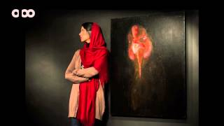 Ava Shirjafari - Painting (Tehran - Iran)