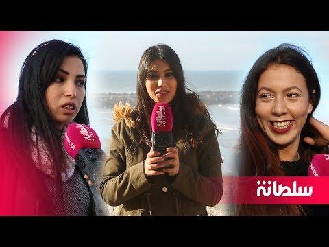 العرب اليوم - شاهد: ما هي أخيب حاجة وقعات لك في 2017