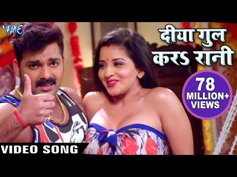 Bhojpuri HD video song Diya Gul Kara from movie Pawan Raja