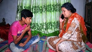 Download Video মায়ের কাছে ছেলে এসব কি শিখছে ! ,  what Learning Son to the mother ! MP3 3GP MP4