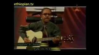 የተወዳጁ ዘፋኝ አበበ መስፍን (ቃል ኪዳን) : Legendary Ethiopian Amharic Musician Abebe Mesfin's (qal Kidan) :