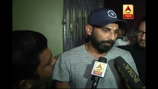 Video My wife is not in good mental health, says Mohammed Shami MP3, 3GP, MP4, WEBM, AVI, FLV Maret 2018