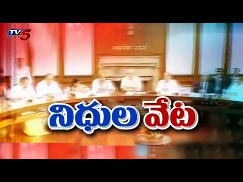 Central Cabinet Approves Shares Sale | ONGC, Coal Inida, NHPC : TV5 News