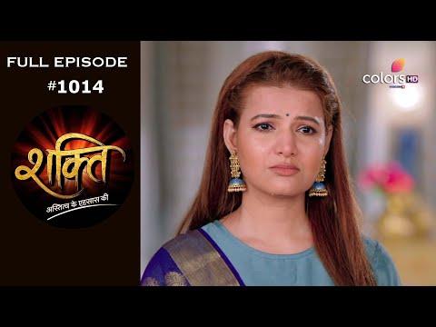 Shakti | Episode 1014 | शक्ति | Full Episode