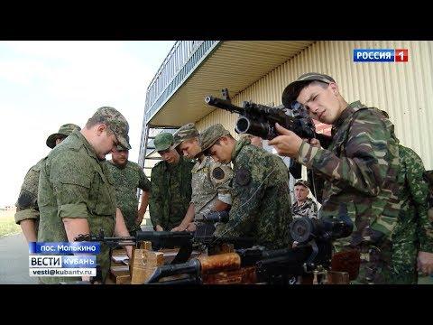 Военно-полевые сборы Кубанского казачьего войска прошли в поселке Молькино под Краснодаром