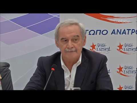 Ο Δρόμος προς την Κάλπη – Διακαναλική συνέντευξη του κόμματος «ΛΑΪΚΗ ΕΝΟΤΗΤΑ» | 27/06/19 | ΕΡΤ