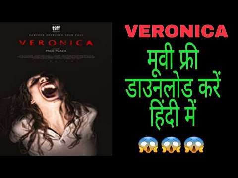 How to download Veronica movie easily..|    in hindi