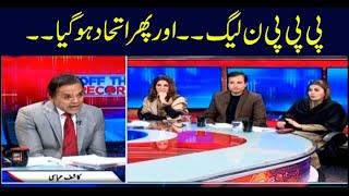 Video Off The Record | Kashif Abbasi | ARYNews | 15th January 2019 MP3, 3GP, MP4, WEBM, AVI, FLV Januari 2019