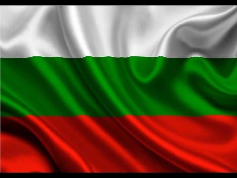 20 интересных фактов о Болгарии! Factor Use